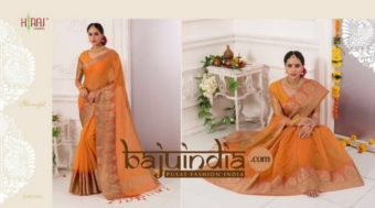Hiraj – D.No 1001 gold